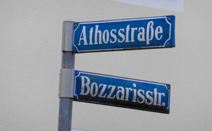 Bozzaris- / Ecke Athosstraße